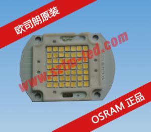 欧司朗3030集成光源50W-10