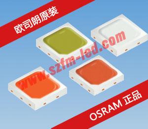 3030 DURIS S5 RGB